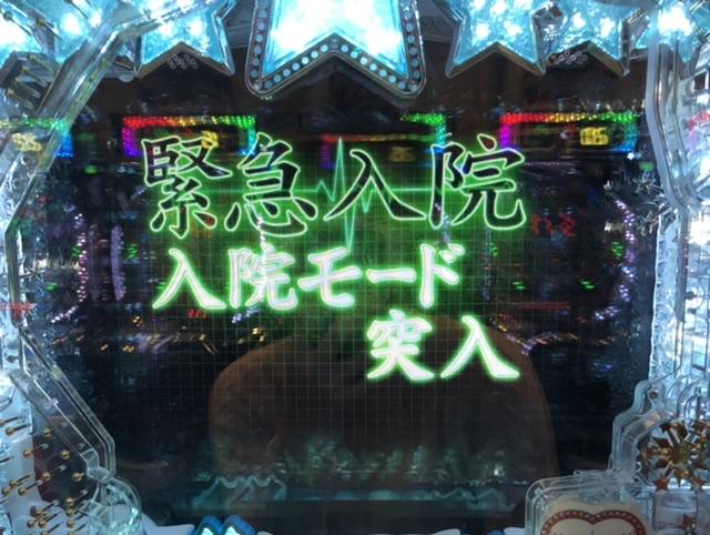 f:id:itadakiblog:20201231164309j:plain