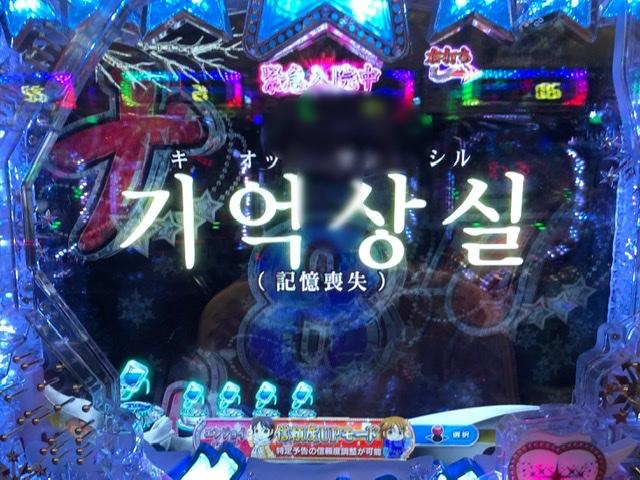 f:id:itadakiblog:20201231165126j:plain