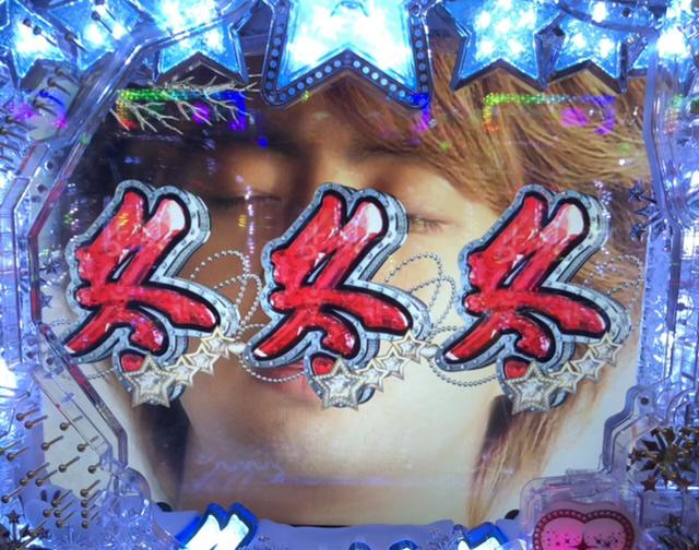 f:id:itadakiblog:20201231183943j:plain