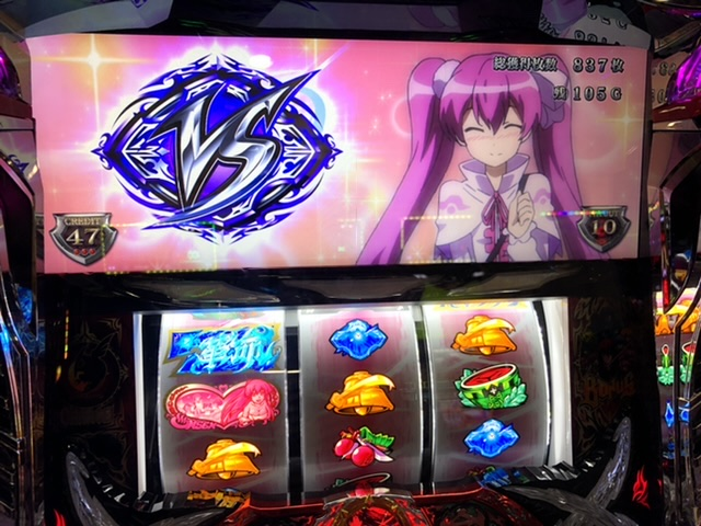f:id:itadakiblog:20210104143305j:plain