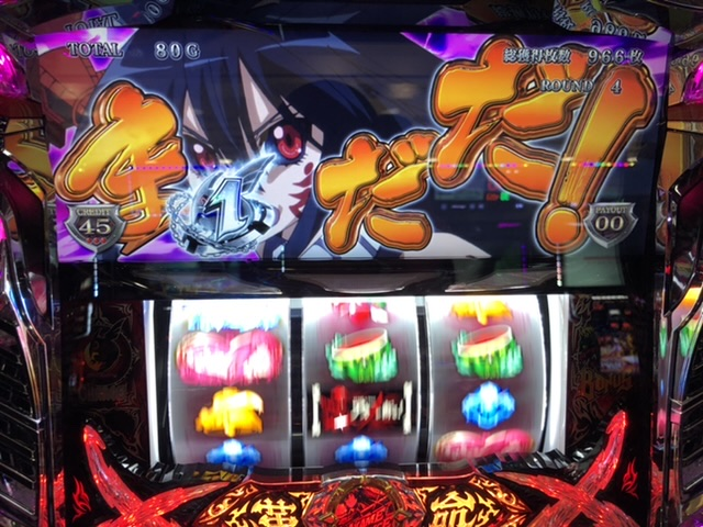 f:id:itadakiblog:20210104145028j:plain