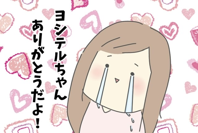 f:id:itadakiblog:20210105151540j:plain