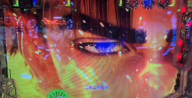f:id:itadakiblog:20210106143024j:plain
