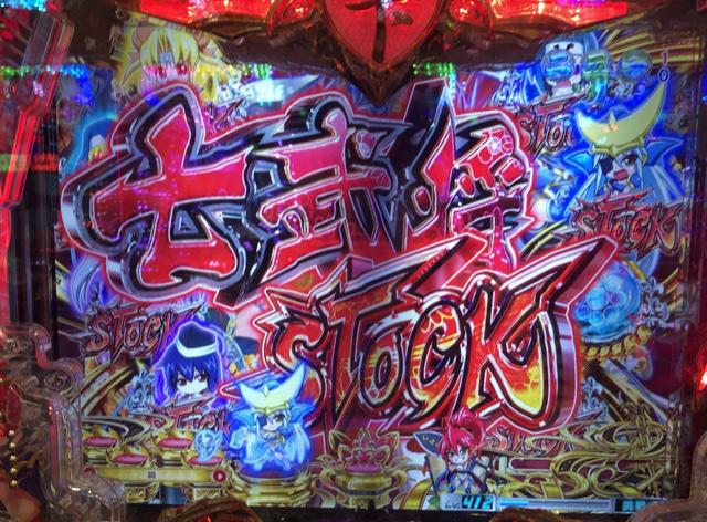 f:id:itadakiblog:20210106151957j:plain