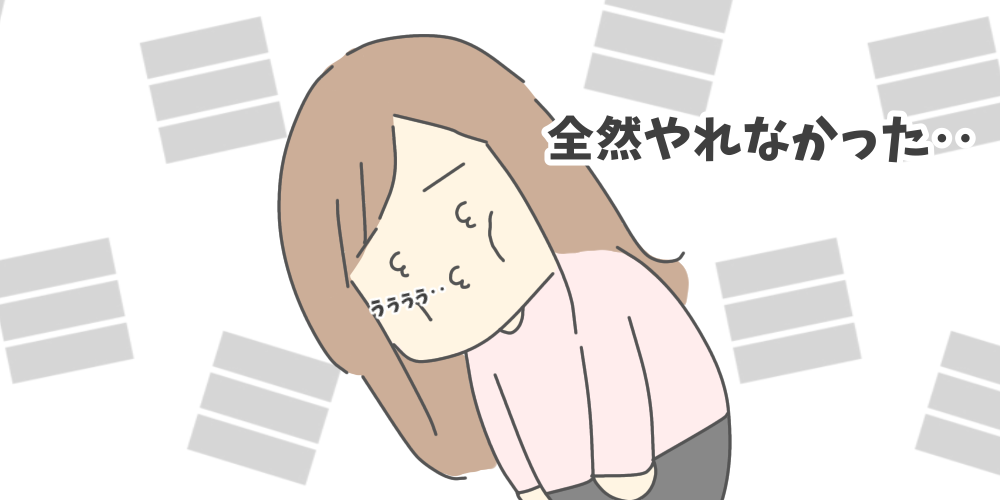 f:id:itadakiblog:20210106160742p:plain