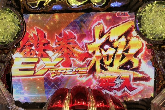 f:id:itadakiblog:20210108183551j:plain
