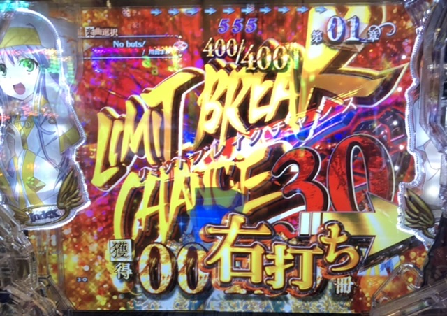f:id:itadakiblog:20210109203041j:plain