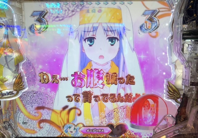f:id:itadakiblog:20210109211122j:plain