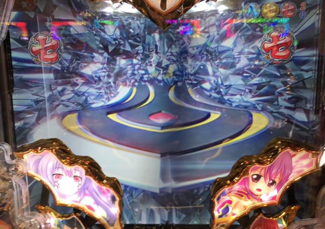 f:id:itadakiblog:20210110155314j:plain