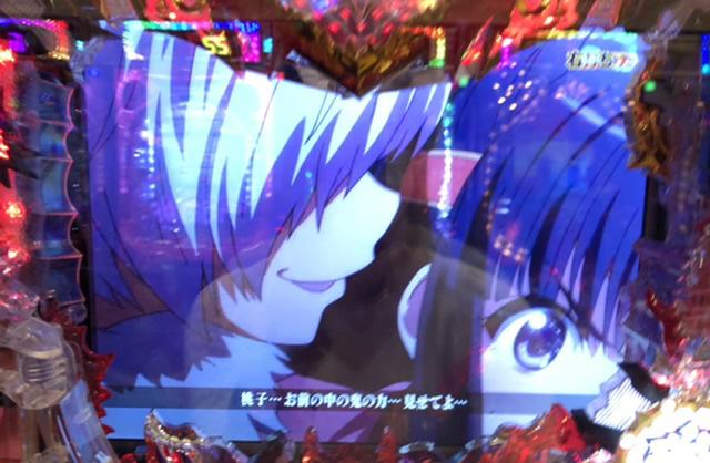f:id:itadakiblog:20210111104314j:plain