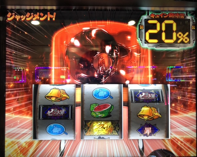 f:id:itadakiblog:20210112200703j:plain