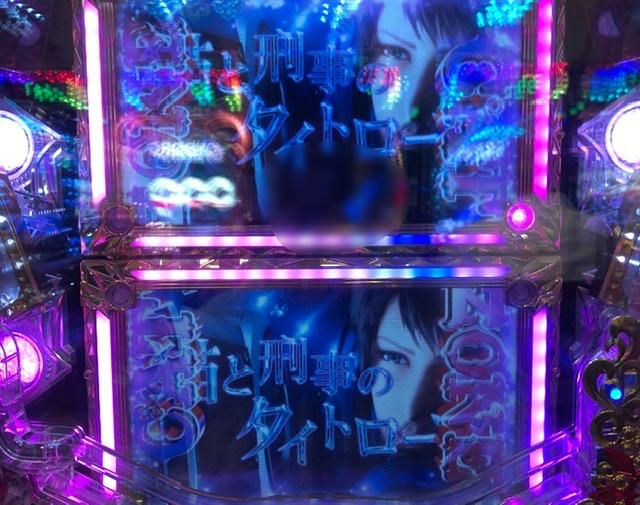 f:id:itadakiblog:20210114151525j:plain