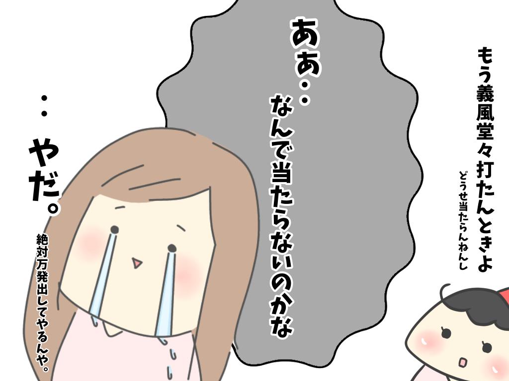 f:id:itadakiblog:20210114152046p:plain