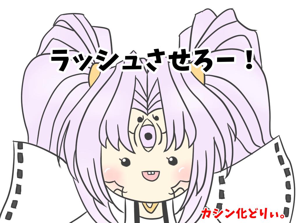 f:id:itadakiblog:20210115233738p:plain