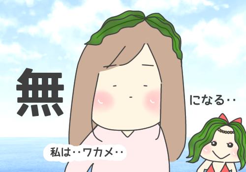 f:id:itadakiblog:20210116211313p:plain
