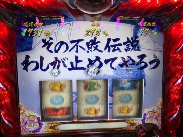 f:id:itadakiblog:20210116212835j:plain