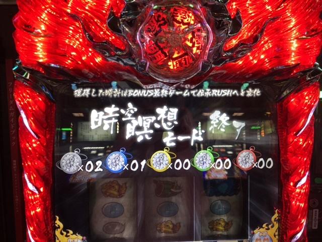 f:id:itadakiblog:20210116215657j:plain