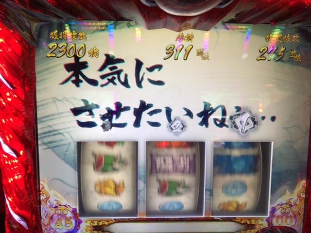 f:id:itadakiblog:20210116220329j:plain