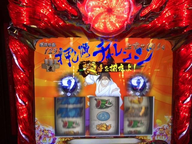 f:id:itadakiblog:20210117153008j:plain
