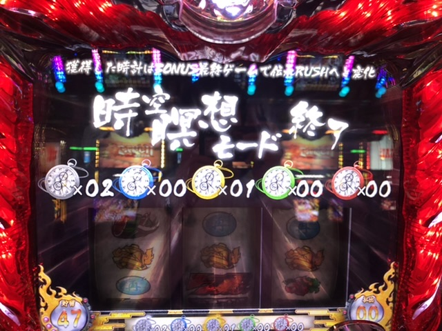f:id:itadakiblog:20210117154921j:plain