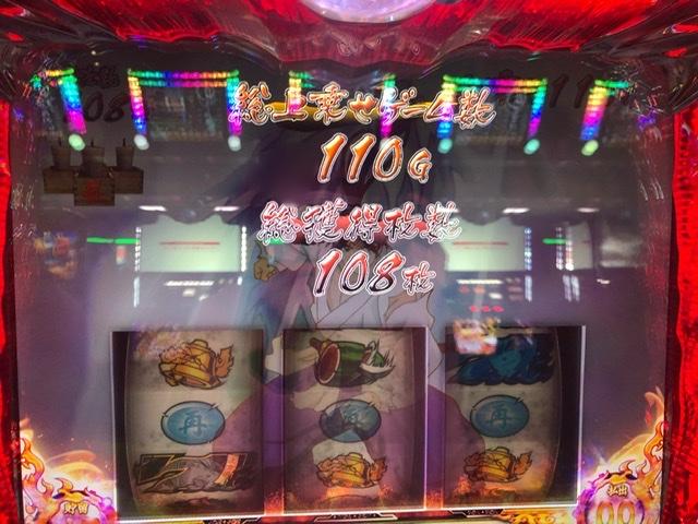 f:id:itadakiblog:20210117221450j:plain