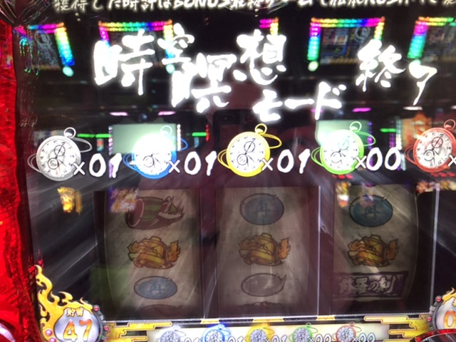 f:id:itadakiblog:20210117224036j:plain