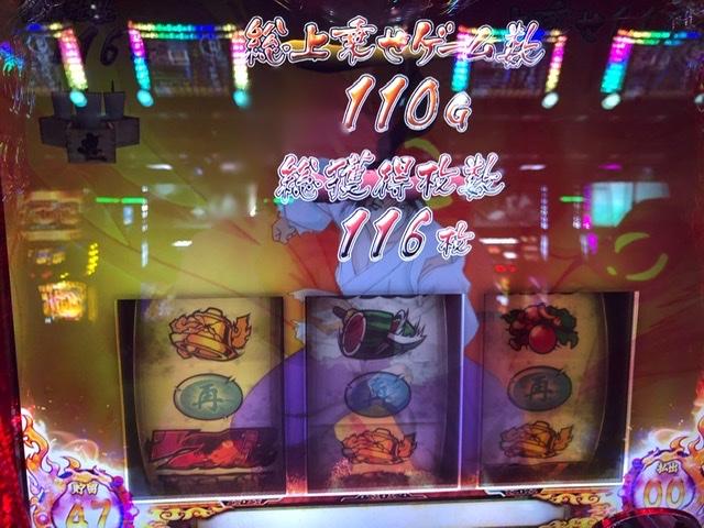 f:id:itadakiblog:20210118172633j:plain