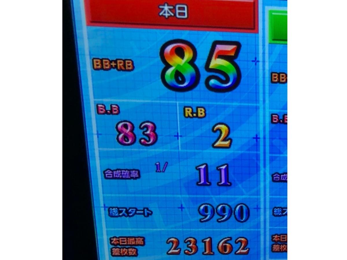 f:id:itadakiblog:20210118210222j:plain