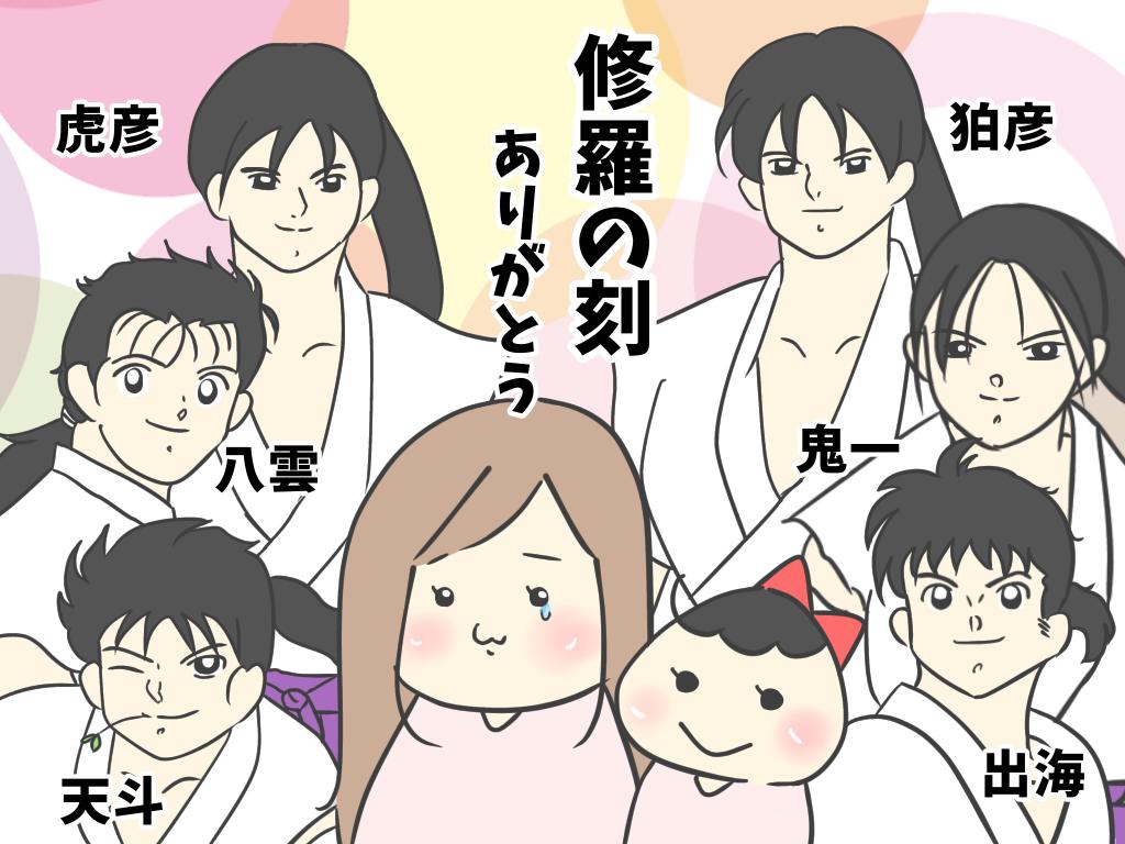 f:id:itadakiblog:20210118213159p:plain
