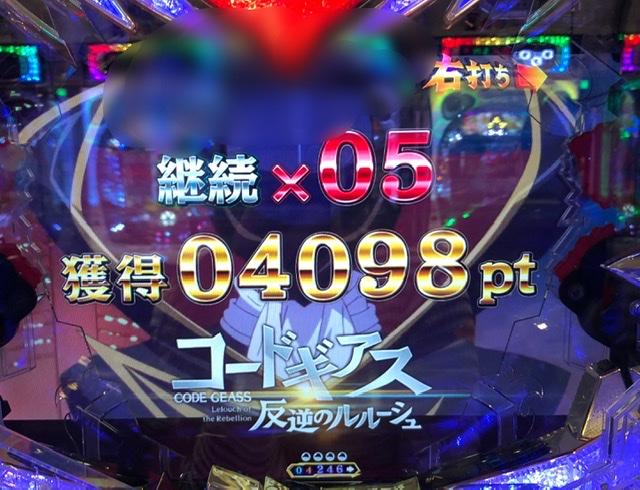 f:id:itadakiblog:20210119225105j:plain
