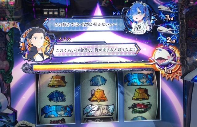 f:id:itadakiblog:20210121000803j:plain