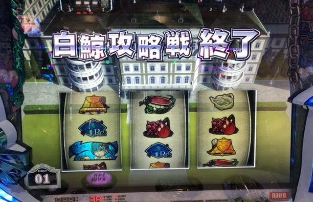 f:id:itadakiblog:20210121001849j:plain