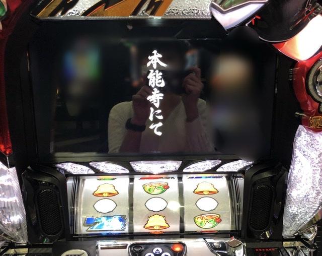 f:id:itadakiblog:20210123003017j:plain