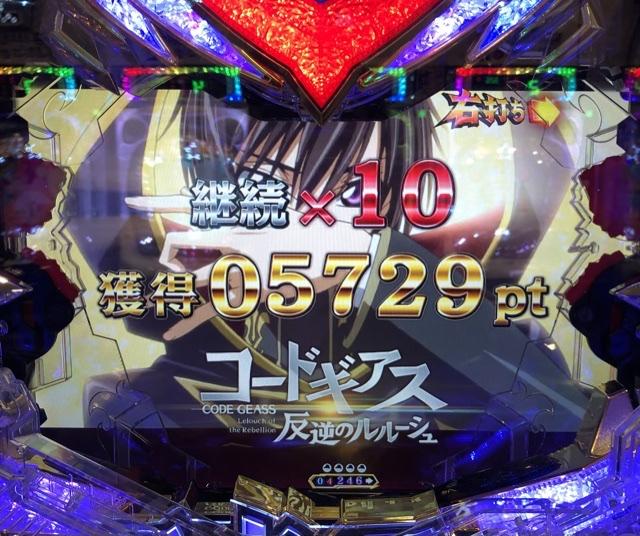 f:id:itadakiblog:20210123212836j:plain