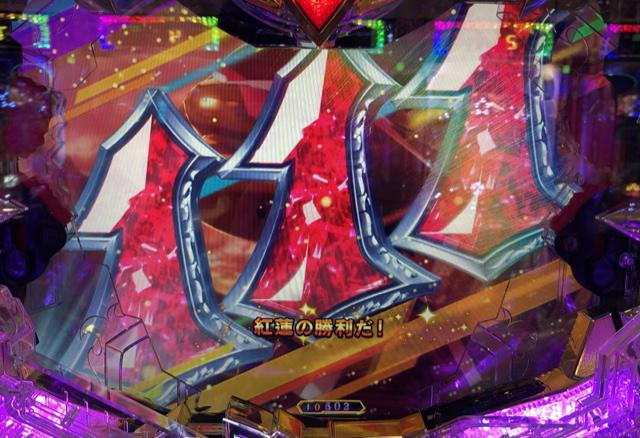 f:id:itadakiblog:20210123222302j:plain