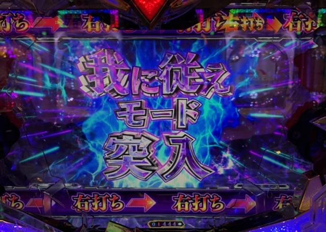 f:id:itadakiblog:20210123230322j:plain