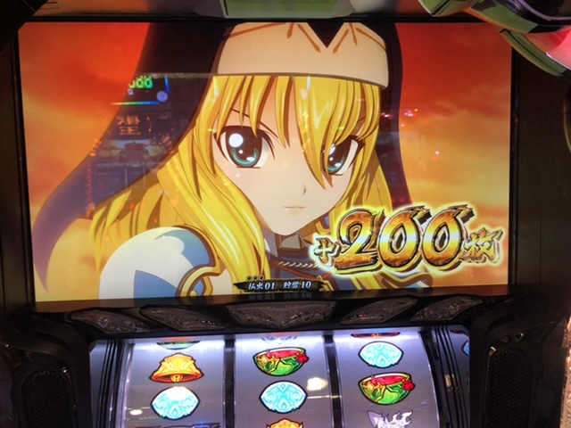 f:id:itadakiblog:20210124234455j:plain