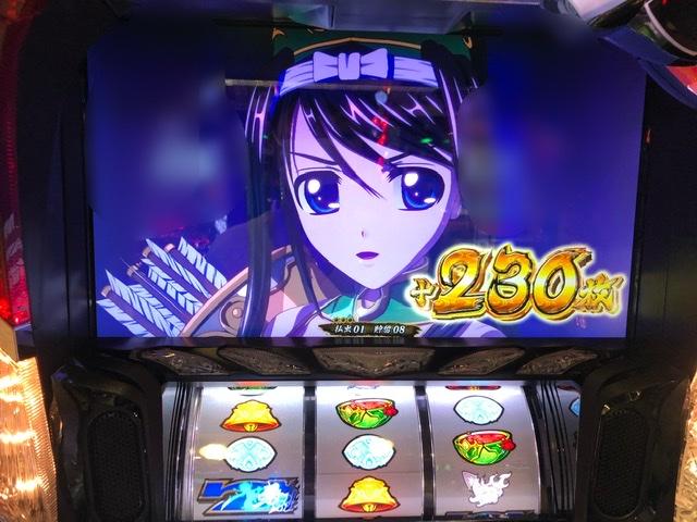 f:id:itadakiblog:20210124234510j:plain