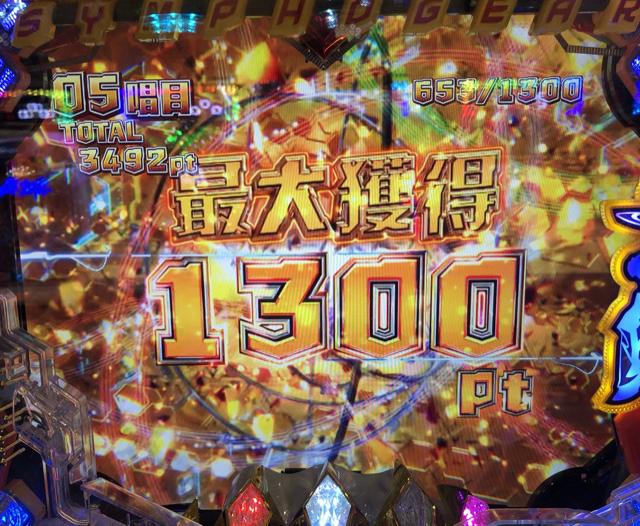 f:id:itadakiblog:20210126004215j:plain
