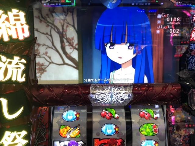 f:id:itadakiblog:20210127003811j:plain