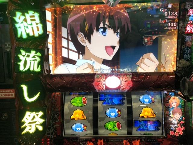f:id:itadakiblog:20210127003913j:plain