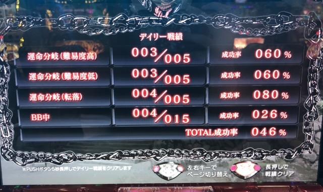 f:id:itadakiblog:20210127010156j:plain