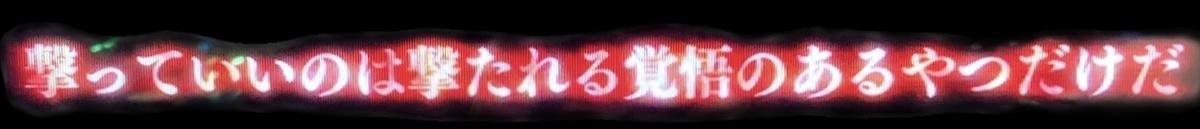 f:id:itadakiblog:20210129015105j:plain