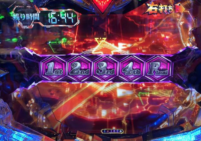f:id:itadakiblog:20210130001158j:plain