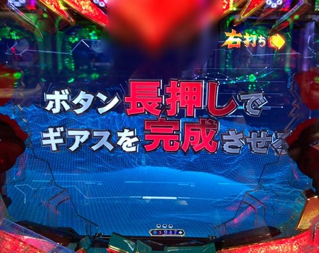 f:id:itadakiblog:20210130014507j:plain