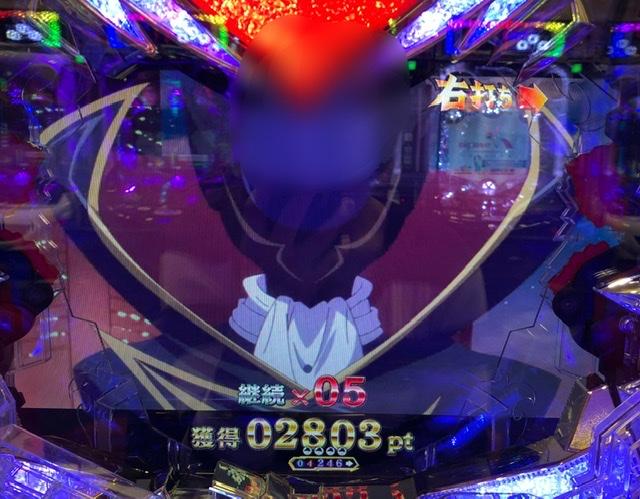 f:id:itadakiblog:20210130014602j:plain