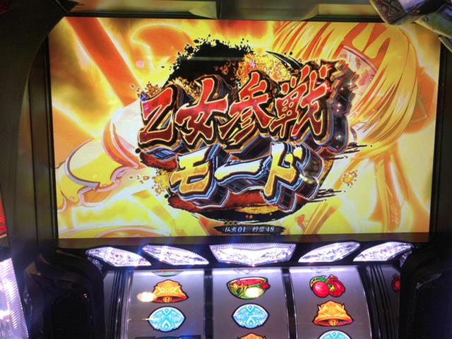 f:id:itadakiblog:20210201001202j:plain
