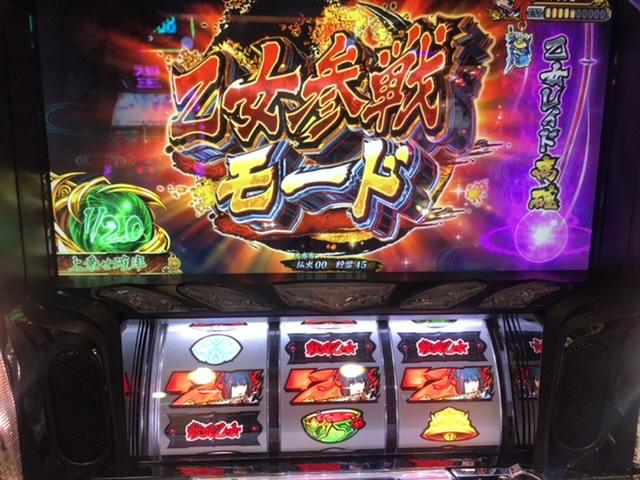 f:id:itadakiblog:20210201001559j:plain