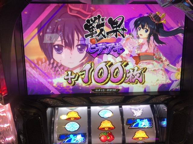 f:id:itadakiblog:20210201001707j:plain