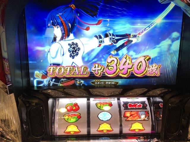 f:id:itadakiblog:20210201010223j:plain
